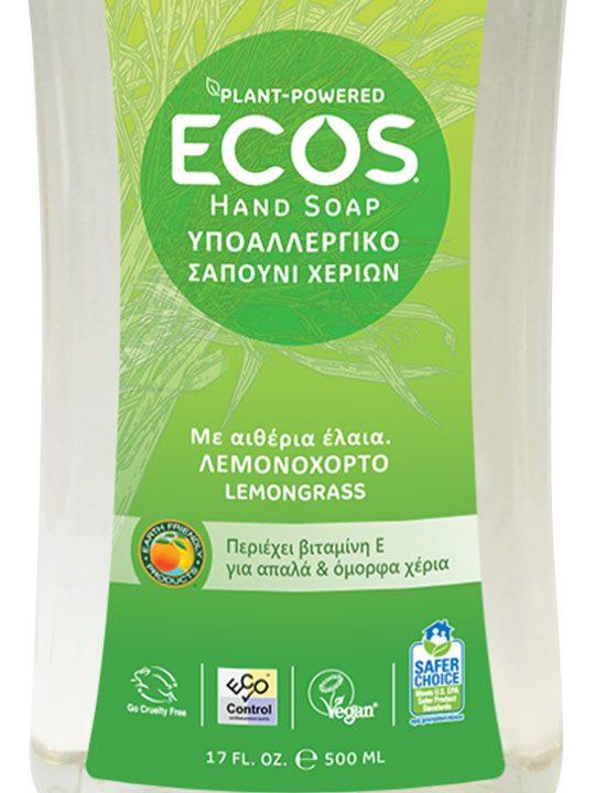 ECOS Υγρό Υποαλλεργικό Σαπούνι Χεριών, Λεμονόχορτο