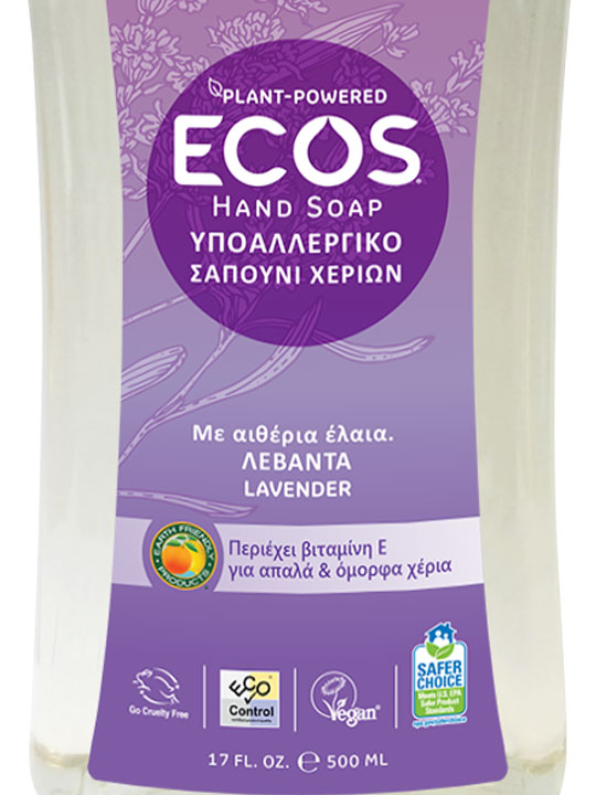 ECOS Υποαλλεργικό Σαπούνι Χεριών Οργανική Λεβάντα