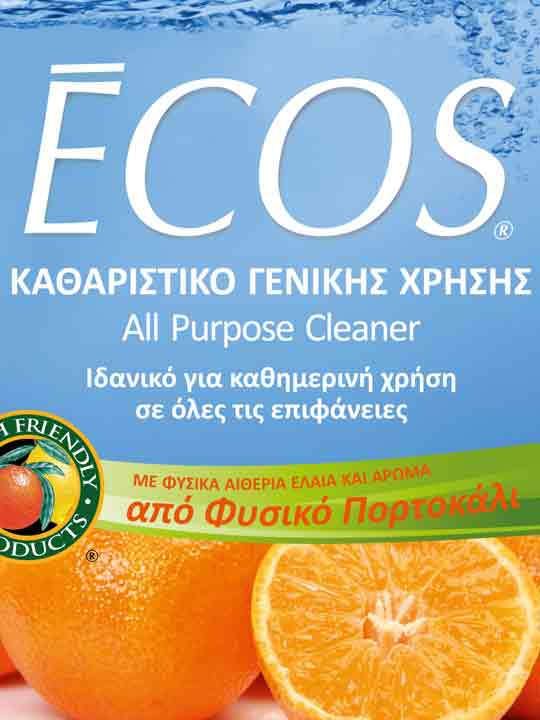 9706-Ecos-All-Purpose-Cleaner-Natural-Orange-Detail