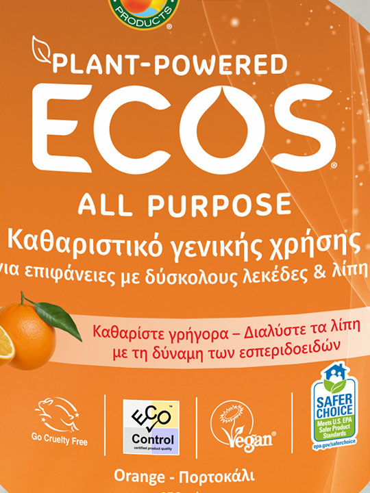 ECOS Καθαριστικό Γενικής Χρήσης, Πορτοκάλι