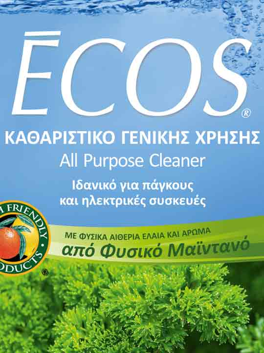9746-Ecos-All-Purpose-Cleaner-Natural-Parsley-Detail