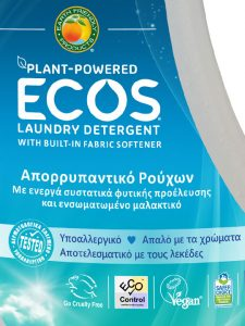 ECOS Free & Clear Label Detail
