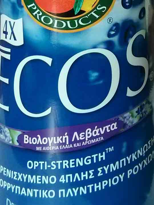 9800-Ecos-4X-Concentrate-Organic-Lavender-Detail