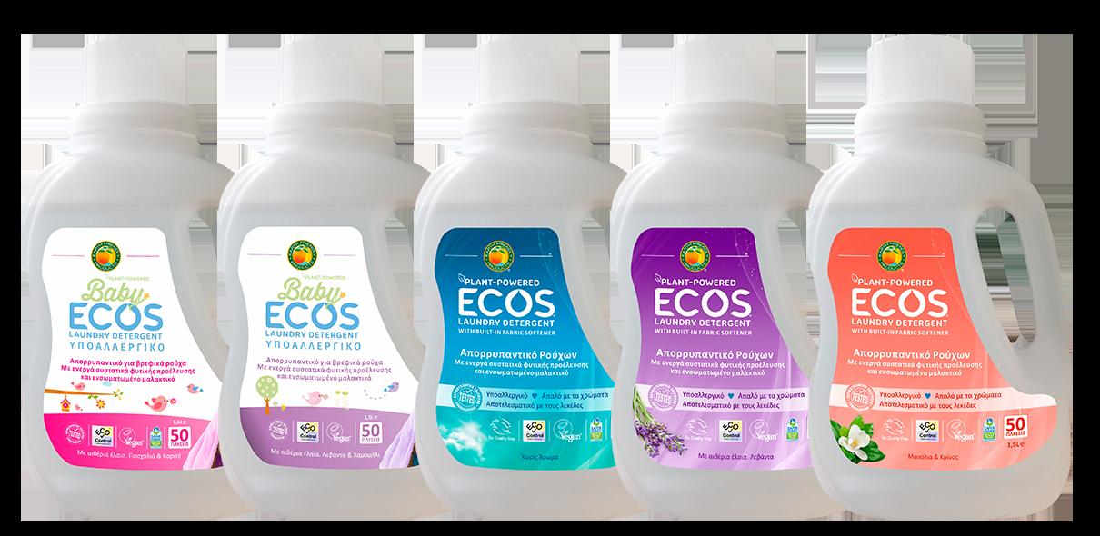 ECOS Laundry Line