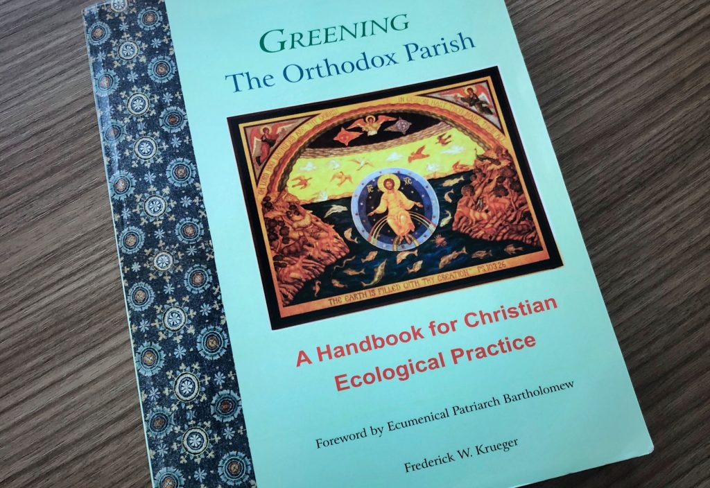 Greening the Orthodox Parish by Frederick W. Krueger με πρόλογο από τον Οικουμενικό Πατριάρχη Βαρθολομαίο.