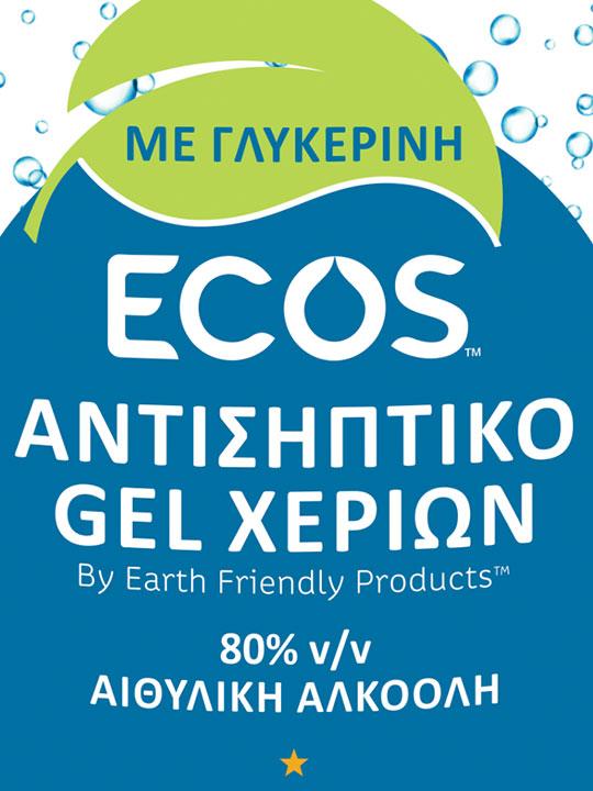 ECOS® Αντισηπτικό Τζελ Χεριών Ταχείας Δράσης - 80ml