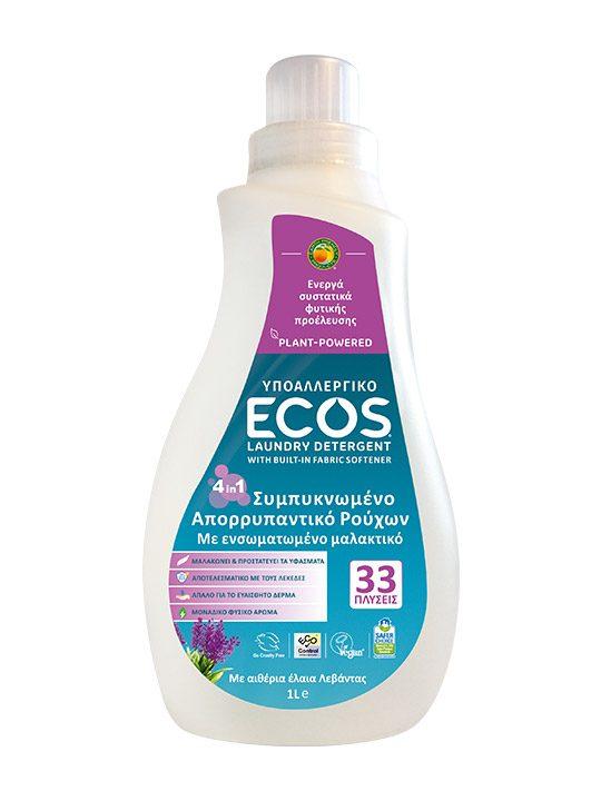 ECOS Απορρυπαντικό Πλυντηρίου Ρούχων - Λεβάντα